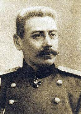 командующий русскими войсками на Северо-Западном фронте генерал Н. В. Рузский