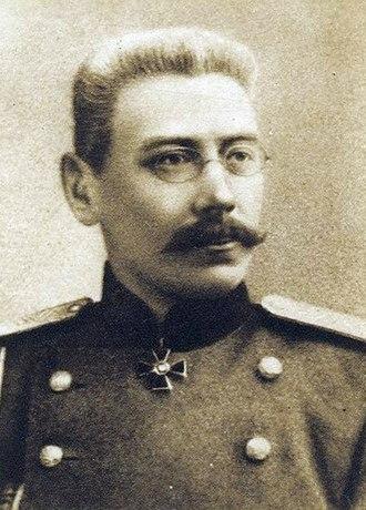 Nikolai Ruzsky - General Nikolai Vladimirovich Ruzsky