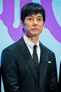 Hidetoshi Nishijima (actor) Japanese actor