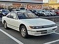 Nissan silvia ps13 qs 1 f.jpg