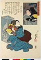 No. 57 Tosa 土佐 (BM 2008,3037.14811).jpg