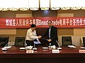 Noman Javed Signs MoU with Government of Shandong to promote exports through E-Commerce.jpg