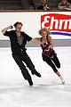 Nora HOFFMANN Maxim ZAVOZIN Nebelhorn Trophy 2009 PD.jpg