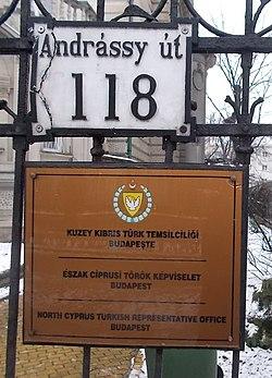 North Cyprus Turkish Representative Office, 118 Andrássy Avenue, 2018 Terézváros.jpg