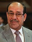 Nouri al-Maliki in Iraqi parliamentary election, 2018 08 (cropped).jpg