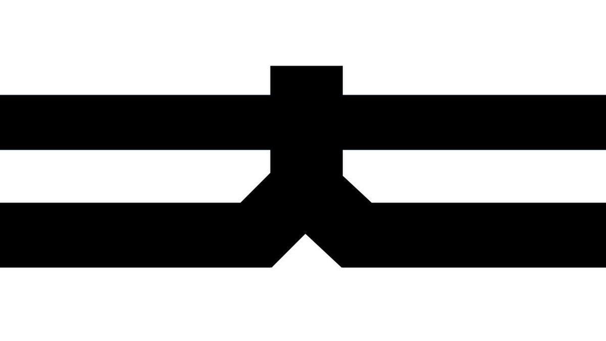 大阪商船 - Wikipedia