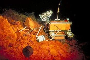 Ocean Bottom Observatory at Pele's Vent