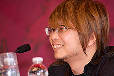 Oh great 20080704 Japan Expo 04.jpg