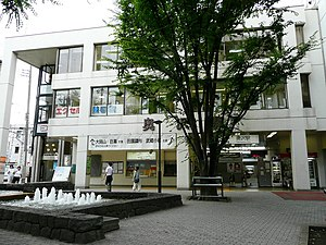 Okusawa station south exit.jpg