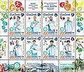 Olympic champions 2016 stampsheet of Kazakhstan.jpg