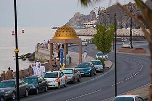 Oman Travel Guide At Wikivoyage