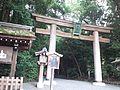 Omiwa-jinja Ni no Torii.jpg