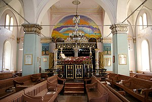 Oni, Georgia - The Synagogue in Oni