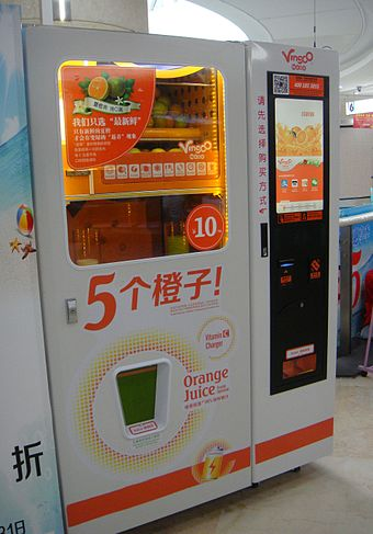 Orange juice vending machine Orange juice vending machine - 01.jpg