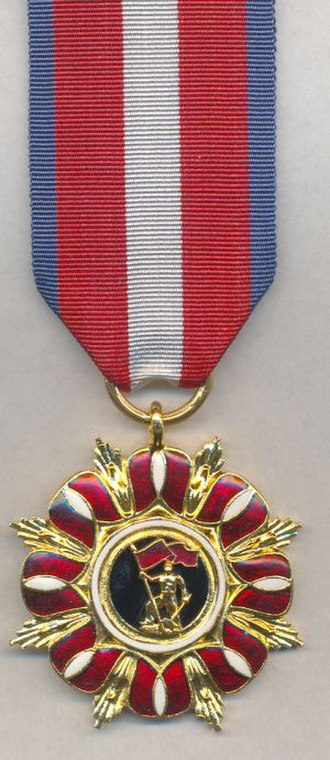 Order of the Builders of People's Poland - Order of the Builders of People's Poland
