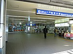 Osaka-monorail Minamiibaraki station ticket gate - panoramio.jpg