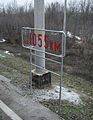 Ost-Platforma 1055 km.jpg