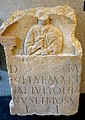 Périgueux Vesunna Museum - Inschrift 2 Julia Marina.jpg