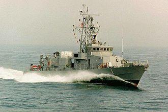 BRP General Mariano Alvarez (PS-38) - as USS Cyclone (PC-1)