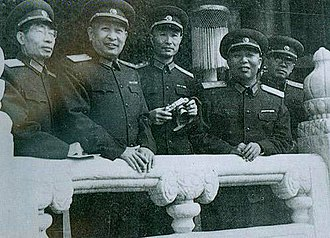 Fu Zhong - From left: Fu Zhong, Zhong Qiguang, Zhang Aiping, Song Shilun, Li Tao at Tiananmen, 1 October 1961.