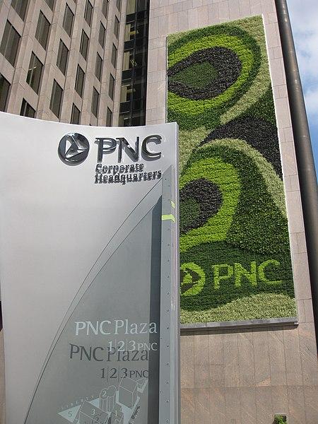 File:PNC Vertical Garden.jpg