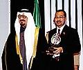 PSIPW award 2006.jpg