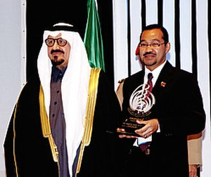 Prince Sultan bin Abdulaziz International Prize for Water - Professor Abdul Latif Ahmad receiving the Prize from Prince Sultan bin Abdulaziz at the 2006 awards ceremony