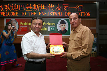 PML(Q) Chairman Chaudhry Shujaat Hussain with University President Halmurat Upur Pakistan delegation.jpg
