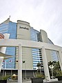 Palm Jumeirah, Dubai (Ank Kumar, Infosys) 01.jpg