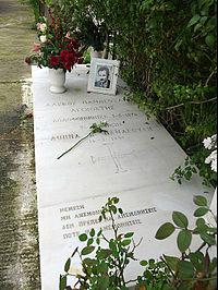Panagoulis Grave.jpg