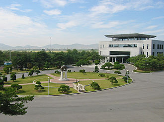 Inter-Korean Peace House - The Peace House (photo taken from the vantage point of the Freedom House, not shown). Foreground at left: the Sunken Garden.