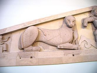 Temple of Artemis, Corfu - The left panther.