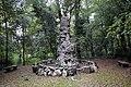 Parco di pratolino, meta di spugna 03.jpg