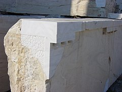ParthenonRepairDetail06163