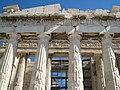 Parthenon (3386133566).jpg