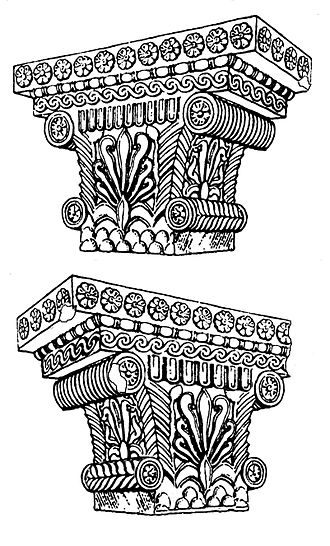 Pataliputra capital - Front and the back views of the Pataliputra capital (drawing). The back has a few broken portions (top right corner), and a slightly less detailed and slightly coarser design.