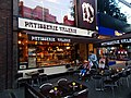 Patisserie Valerie, SUTTON, Surrey, Greater London - Flickr - tonymonblat.jpg