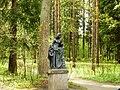 Pavlovsk, Saint Petersburg, Russia - panoramio - Андрей Александрович….jpg