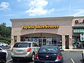 Payless ShoeSource, Griffin.JPG