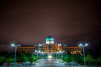 Perdana Putra - Night View of Perdana Putra