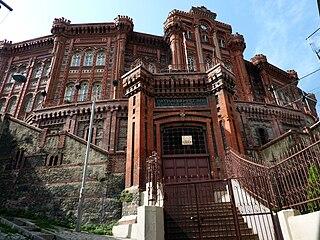 Phanar Greek Orthodox College Private school in Istanbul, Turkey