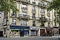Pharmacy, 1 boulevard Reuilly 75012 Paris, 2 July 2017.jpg