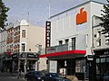 Phoenix Cinema, High Road N2 - geograph.org.uk - 2100576.jpg