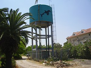 Neve Yamin - Image: Piki Wiki Israel 19365 Water tower in Neve Yamin