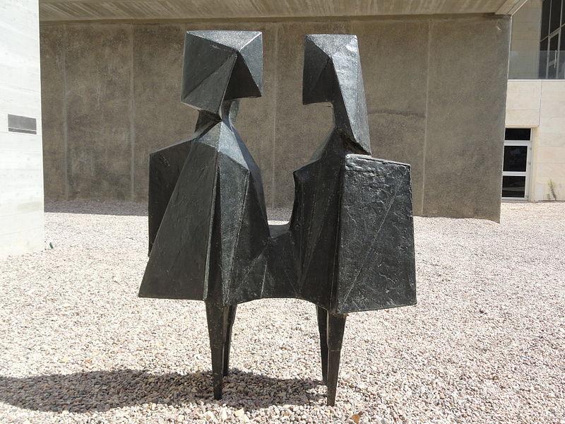 """גן האמנות ע""""ש בילי רוז"""