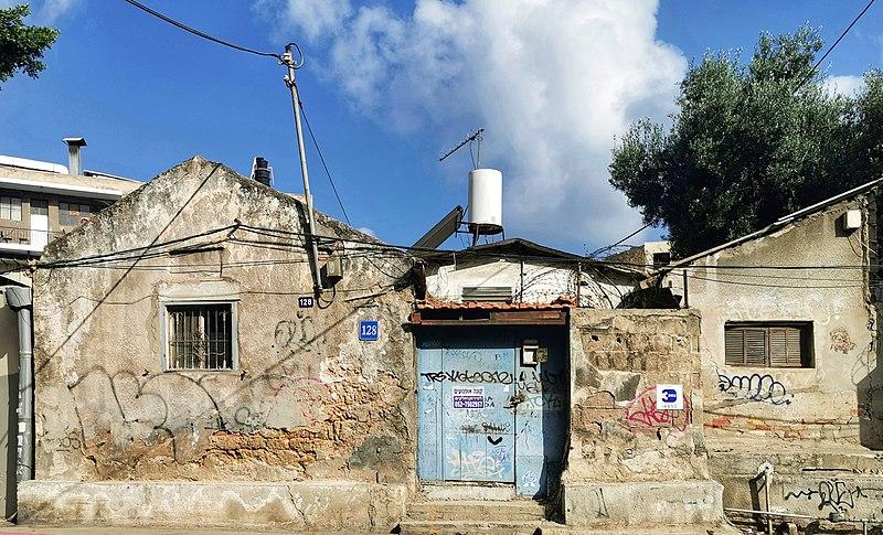 הבית ברחוב הרצל 128 בתל אביב