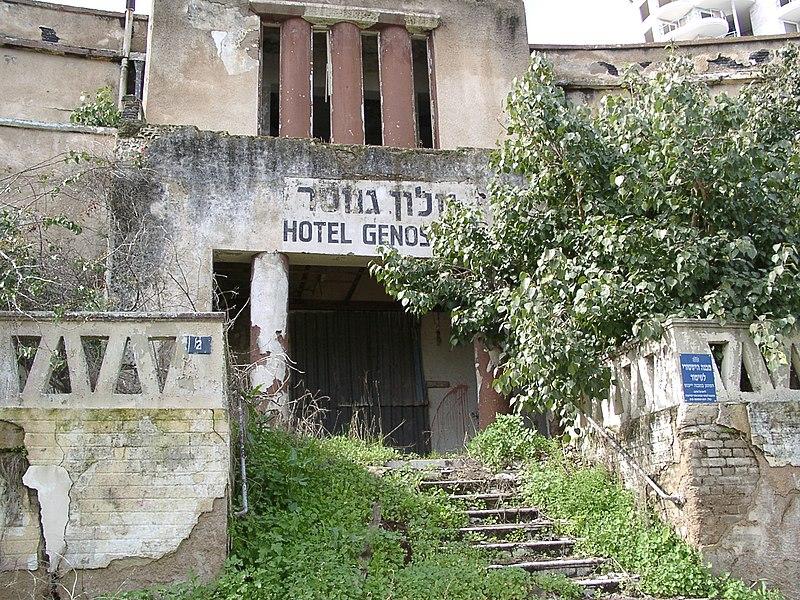 מלון גינוסר טבריה