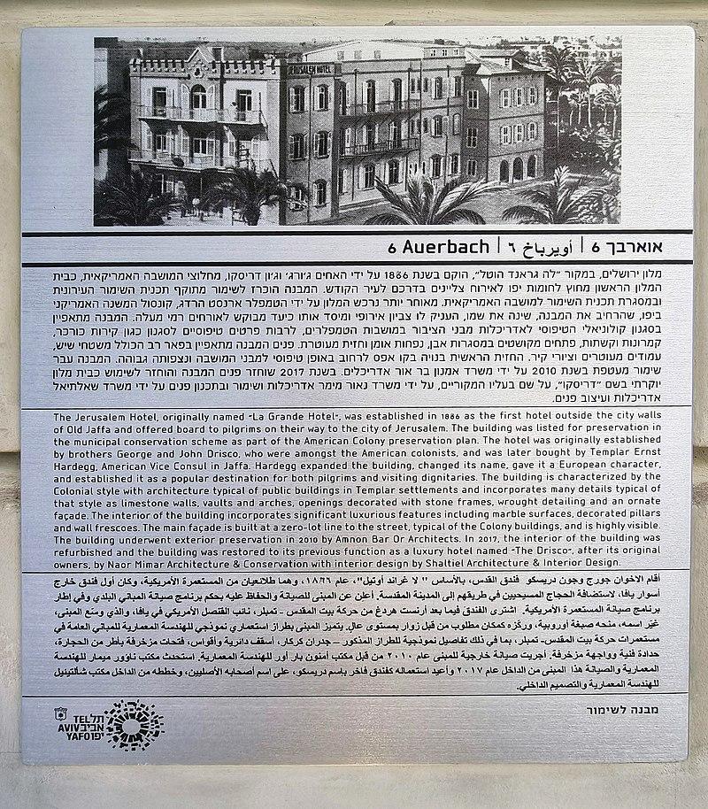 אוארבך 6 תל אביב