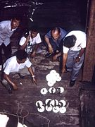 Plague-infected rats found on ships in Indonesian ports, 1969.jpg