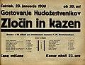 Plakat za predstavo Zločin in kazen v Narodnem gledališču v Mariboru 23. januarja 1930.jpg